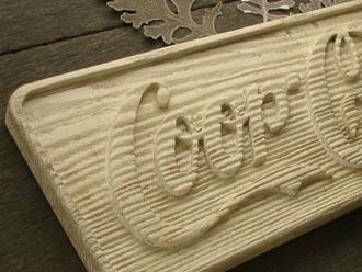 レトロな木製看板制作フェイクロゴワーク3 「うづくり仕上」